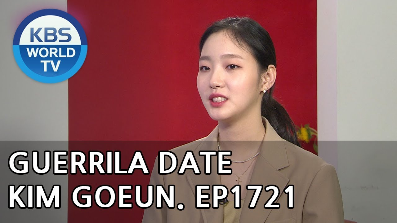 Guerrilla Date: Kim Goeun [Entertainment Weekly/2018.07.02]