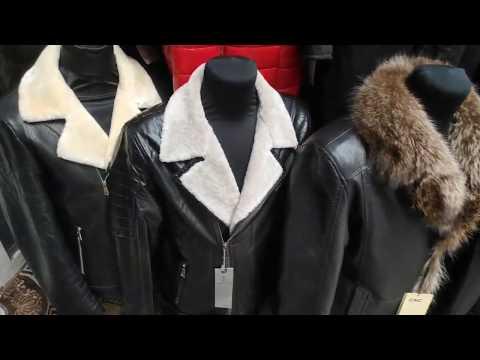 Садовод, мужские норки и кожаные куртки