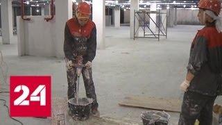 Смотреть видео В Екатеринбурге открылась Всероссийская студенческая стройка - Россия 24 онлайн