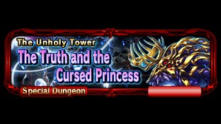 Brave Frontier: Episode 24: Unholy Tower - The Truth and the Cursed Princess Floor 191-200