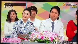 12月2日に京都ロームシアターで開催されたNHKのど自慢1600組応募の中か...