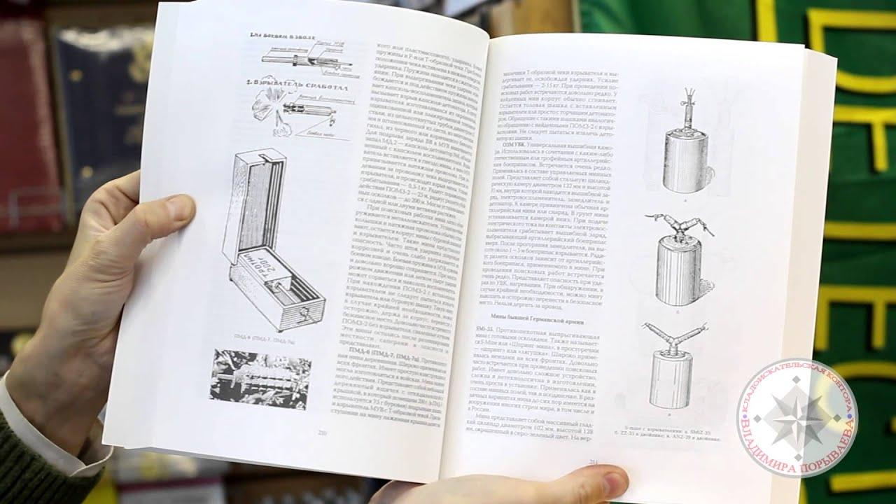 Книга порываева скачать купюра в 10000 рублей фото