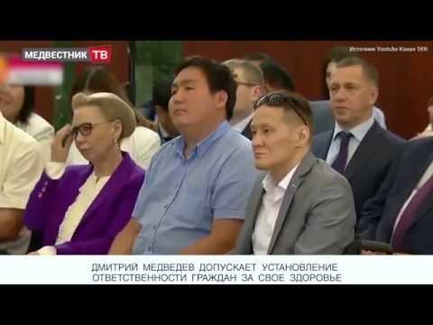 """Медвестник-ТВ: """"Новости недели"""" (№37 от 11.07.2016)"""