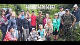 Похід по кордону з Румунією _ Чивчин   Карпати 2017