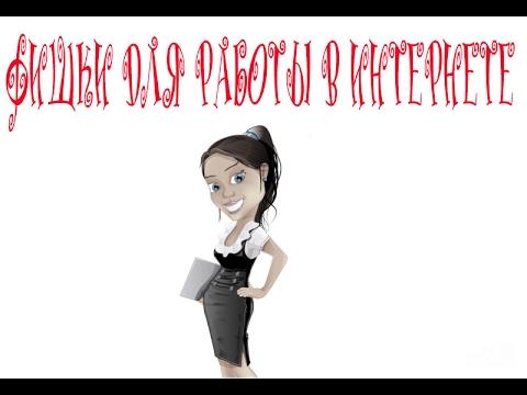 КАК ПОЛЬЗОВАТЬСЯ ПРОГРАММОЙ oCam для записи видео и фото с ...