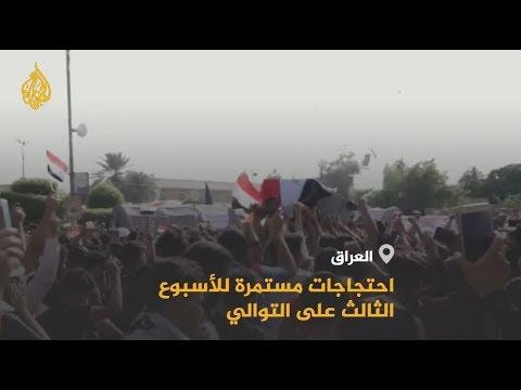 ???? المرجعية الشيعية بالعراق تحذر من محاولة أطراف اختراق المظاهرات للإضرار بالبلاد  - 21:54-2019 / 11 / 8