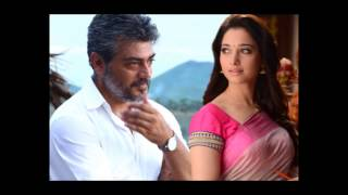 Veeram / Ival Dhaana / Song with lyrics