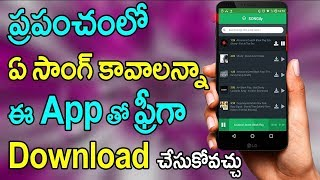 best-app-for-song-searching-songily-app-2018-in-telugu-best-app-for-songs-omfut-tech