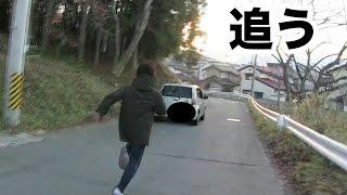 【後編1/3】友達を300キロ離れた街に置いてきた!! thumbnail