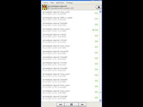 download Incident