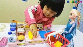 Cash Register Elsa Doll Shopping Toy, Đồ Chơi Máy Tính Tiền Siêu Thị Búp Bê Elsa Đi Mua Sắm, BaBiBum