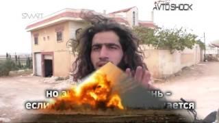 СИРИЯ, ТЕРРОРИСТЫ ИГИЛ СТРЕЛЯЮТ ИЗ КИТАЙСКОЙ РАКЕТЫ КОТОРАЯ ВОЗВРАЩАЕТСЯ ОБРАТНО