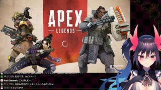 #ネロ生 14 Apex Legendsを触ってみる&少しダクソ