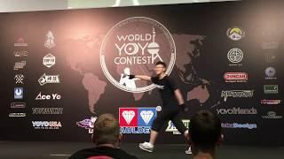 On site Live Streaming 2018 World Yo-Yo Contest 3A division Semi-Final by Yo-Yo TV
