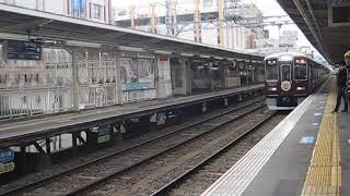 阪急神戸線 1000系1007F 宝ヘッドマーク付き 特急 阪急梅田 行 塚口通過
