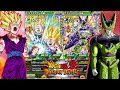 NEW TUR STR Perfect Cell & TUR SSJ2 Teen Gohan! Dragon Ball Z Dokkan Battle JP Discussion