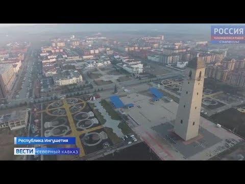 """""""Шелковый путь"""" открыли в центре Магаса"""