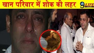 Salman Khan के घर से आई बुरी खबर, इस करीबी ने कहा दुनिया को अलविदा... | Salman Khan News