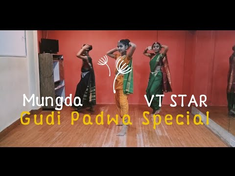 #dance #gudiPadwaspecial #lavani Gudi Padwa Special Mungda   VT STAR