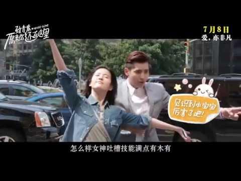 160629 劉亦菲 《原來你還在這裡》-  劉亦菲特輯 Liu Yifei