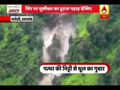 Heavy rain triggers huge landslide in Chamoli, people forced to leave home