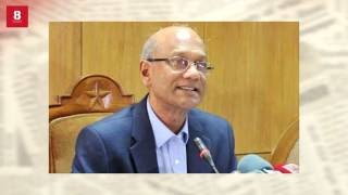 Decision to reduce marks from MCQ won't be changed : Nahid | Special | Episode 164 | 09.10.2016