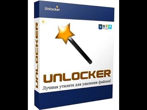 Download Unlocker - MajorGeeks