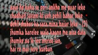 Kajra Mohabbat Wala Ankhiyo Me Aisa Dala-remix -karaoke by yakub.mpg