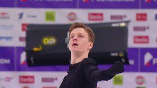 Алексей Ерохов Короткая программа Мужчины Москва Кубок России по фигурному катанию 2020 21