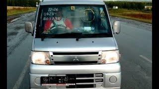 Автомобили из Японии - перегон Мицубиси Миникаба в Тюмень