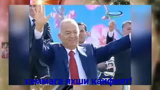 хАЙРЛИ ТОНГ КАРТИНКА