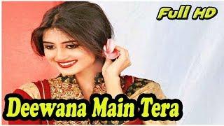 Deewana Main Tera with Jhankar   English Babu Desi Mem   Kumar Sanu   Alka Yagnik