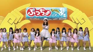 Video UHA Mikakuto PUCCHO download MP3, 3GP, MP4, WEBM, AVI, FLV Mei 2018