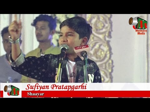 Sufiyan Pratapgarhi, Mumbra Mushaira, 24/12/2016, Org. PAASBAN E ADAB, Mushaira Media