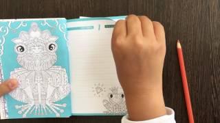 Ежедневник для вдохновения
