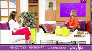 رزان شويحات تتحدث عن الأغذية المناسبة لمشاكل المرارة | Roya