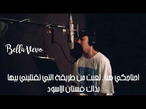 Exo - The eve ( English version ) by Henry Demo مترجمة
