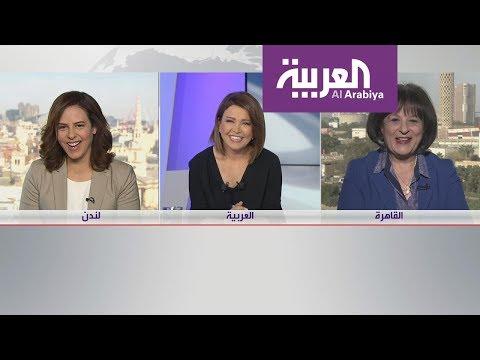نشرة الخامسة تفاجئ مراسلة العربية كارينا كامل ووالدتها  - نشر قبل 2 ساعة