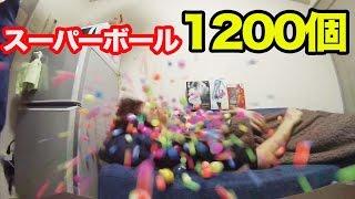 【寝起きドッキリ】スーパーボール1200個を頭上からブチ撒ける! thumbnail