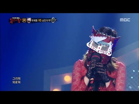 [King Of Masked Singer] 복면가왕 스페셜 - (full Ver) LYn - Don't Forget, 린 - 잊지말아요