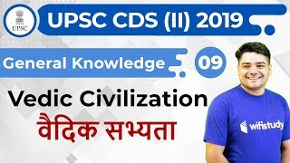330 pm upsc cds ii 2019 gk by sandeep sir vedic civilization