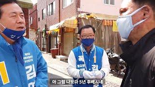 풍경소리 49탄 -김영춘을 진심 반기는 부산의 당감시장…