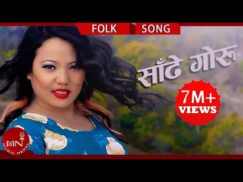 Jyoti Magar's Lok Dohori Song | Sade Goru