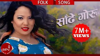 Nepali Song Ft. Sexy Jyoti Magar | SADE GORU |