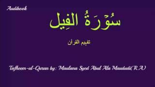 105-Surah Feel Tafseer