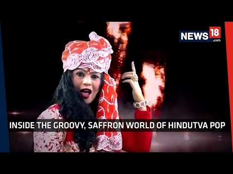 Inside The Hindutva Pop World  Dancing to Bhajans