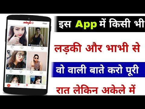 download mingle2 dating app