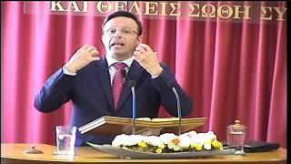 Το κατα Λουκάν Ευαγγέλιον κβ' 24-31