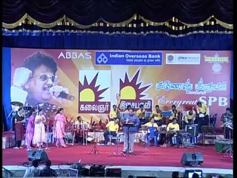 Thanga Thamarai by SPB in GANESH KIRUPA Best Light Music Orchestra in Chennai