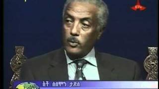 Federalism in Ethiopia - Discussion Forum, Part 1 - Clip 2 of 3